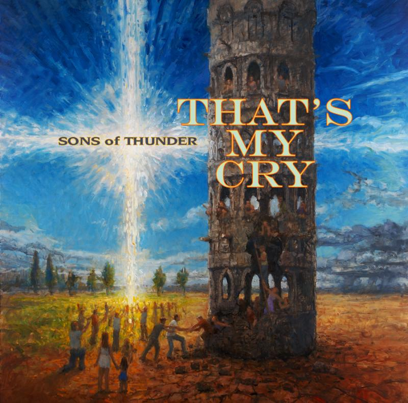 That's My Cry Cover Art by Matthew Peak